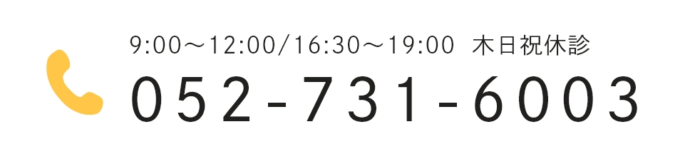 052-731-6003